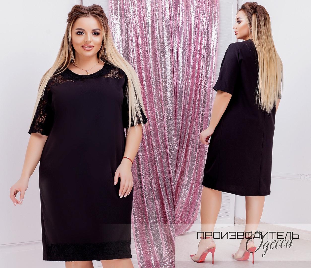 Женское платье батал Леонора