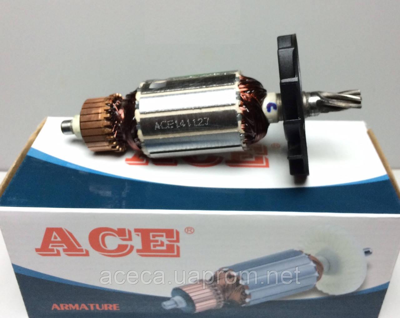 Якорь (ротор) для бочкового перфоратора 850 ( 151.5*41 / 5z вправо пологий )