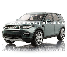 Масштабная модель Land Rover Discovery Sport, Corris Grey