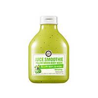Гель для душа с питательным и увлажняющим действием Happy Bath Juice Smoothie Yellow Green Body Wash