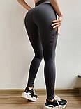 Лосины  спортивные для занятий фитнесом М4201, фото 6