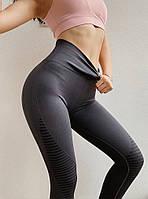 Лосины спортивные для занятий фитнесом, фото 1