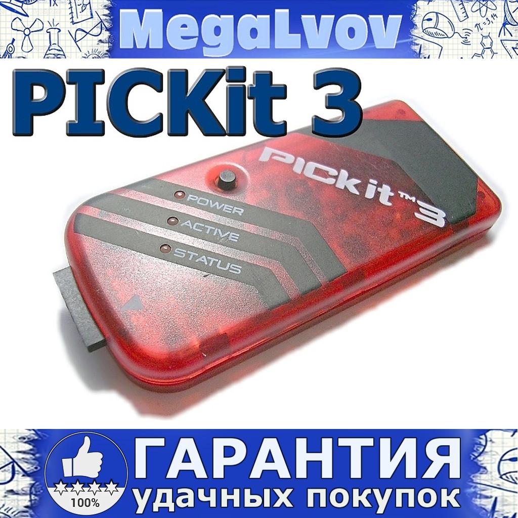 Программатор - внутресхемный отладчик PICKIT-3