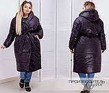 Стильная женская куртка Батал Лакне, фото 2