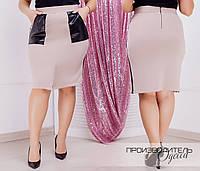 Трикотажная юбка Батал