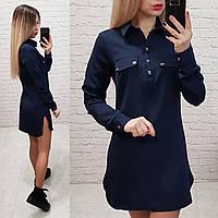 Платье- рубашка с длинным рукавом арт.825, цвет темно-синий