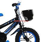Детский велосипед Maidi Dear 240 12 дюймов черно-синий, фото 2