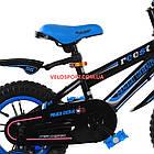Детский велосипед Maidi Dear 240 12 дюймов черно-синий, фото 4
