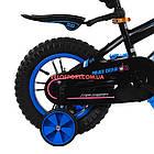 Детский велосипед Maidi Dear 240 12 дюймов черно-синий, фото 5