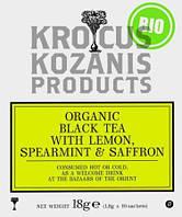 Черный ЭКО чай с шафраном и лимоном, фото 1