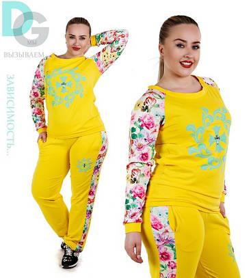 Женский спортивный костюм №26-645 БАТАЛ