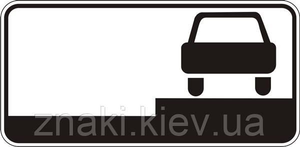 7.6.3 Способ постановки транспортного средсва на стоянку, дорожные знаки