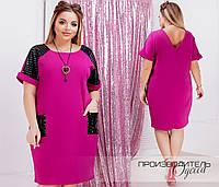 Красивое платье Батал Италия