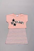 Платье двойка для девочек  BREEZE  (104-134), фото 1