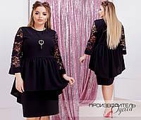 Красивое платье Батал с баской