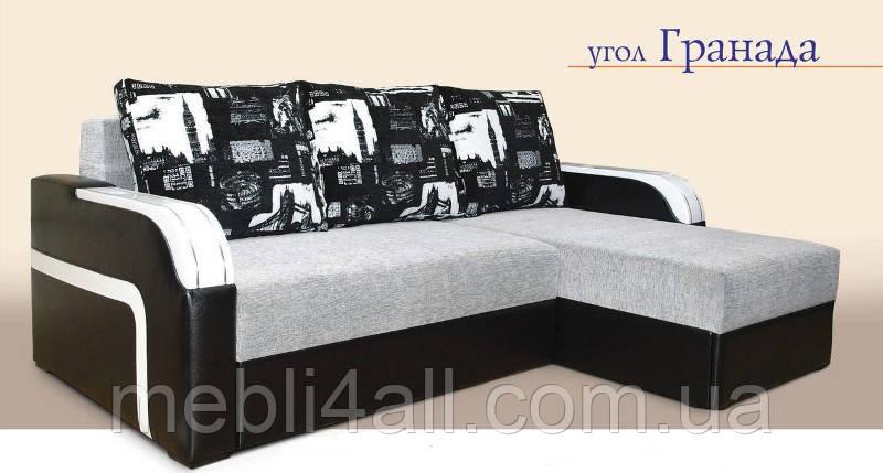 Угловой диван Гранада, Гранада-2