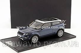 Модель автомобиля Range Rover Evoque Scale Model 1:43 Blue
