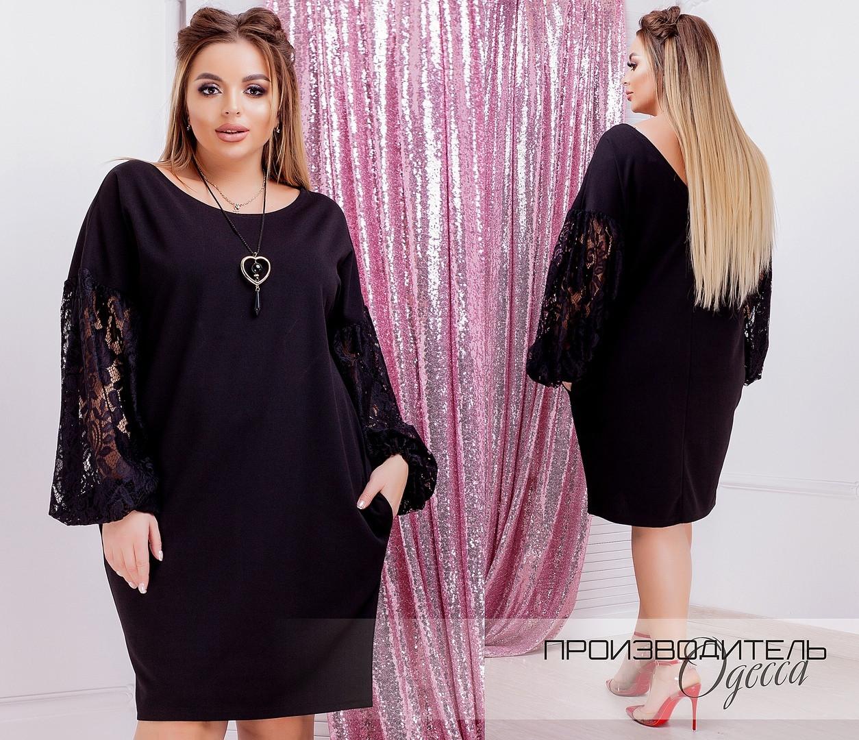 Красивое платье Батал Fieria