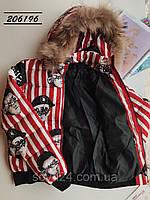 Очень крутая демисезонная,весенняя куртка красная короткая женская.