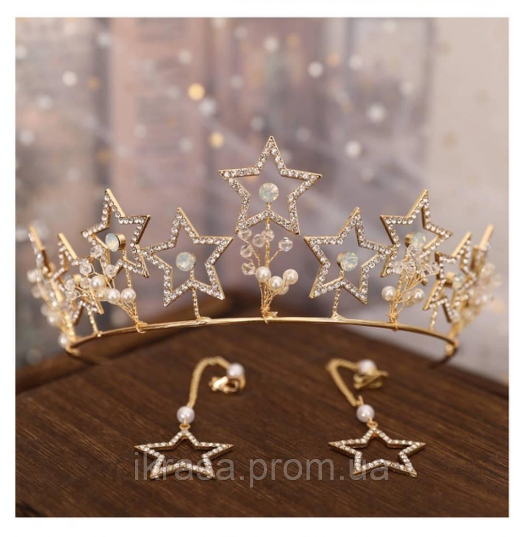 Легенький обруч-діадема з зірками колір золото