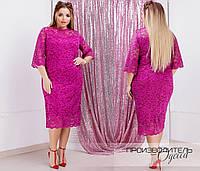 Красное гипюровое платье Батал