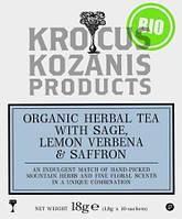 Травяной ЭКО чай с греческим красным шафраном и шалфеем, фото 1