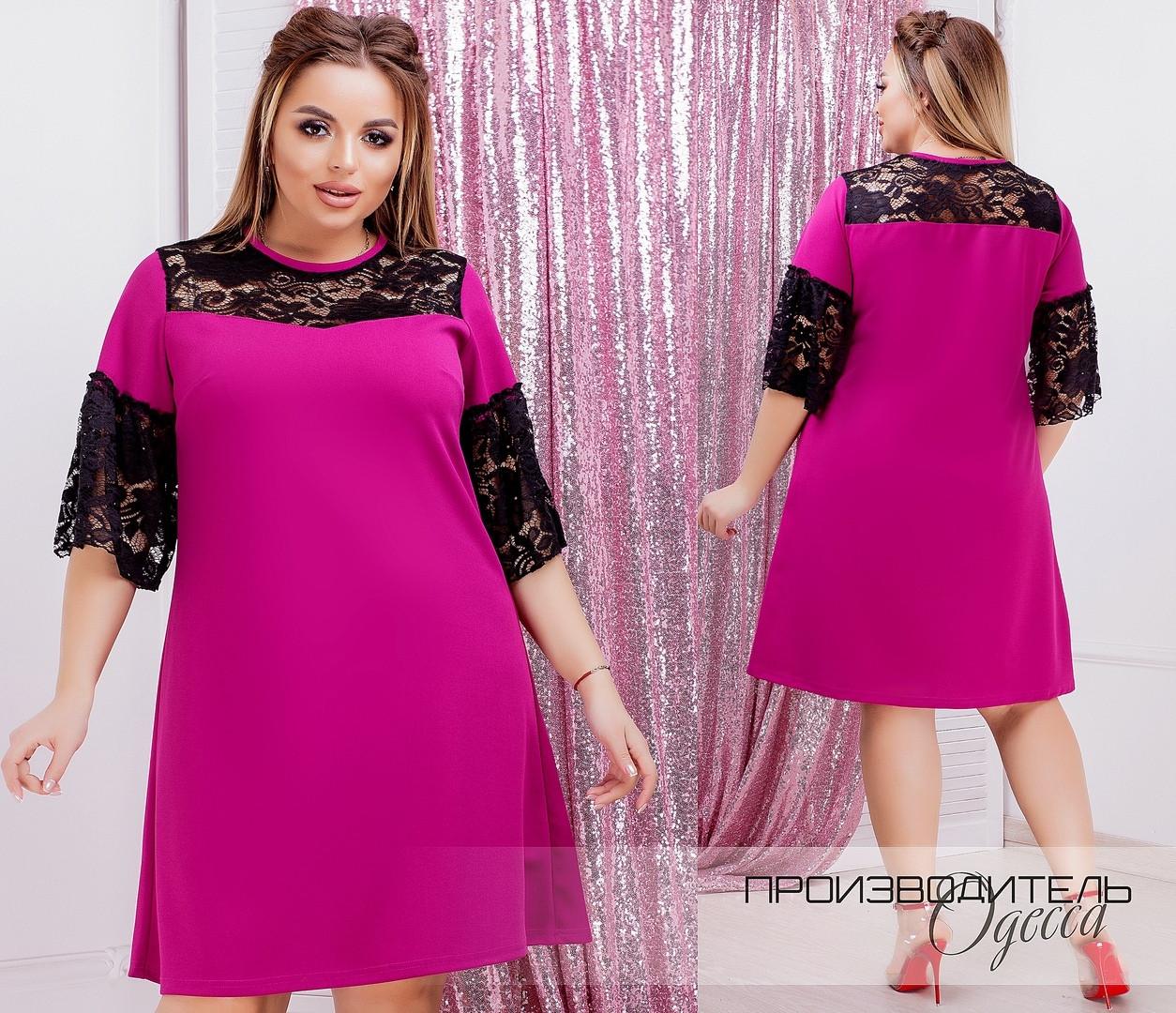 Нарядное платье Батал Леди