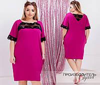 Стильное платье Батал Марго