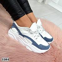 Женские  кожанные кроссовки белые с синим, фото 1