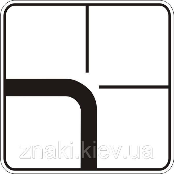 7.8 Направление главной дорогои, дорожные знаки