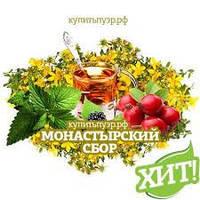 Монастырский чай при варикозном расширении вен,монастырский чай
