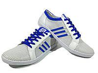 Кроссовки белые натуральная перфорированная кожа на шнуровке (550)