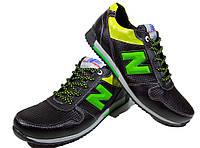 Кроссовки черные натуральная перфорированная кожа на шнуровке (NL 5)
