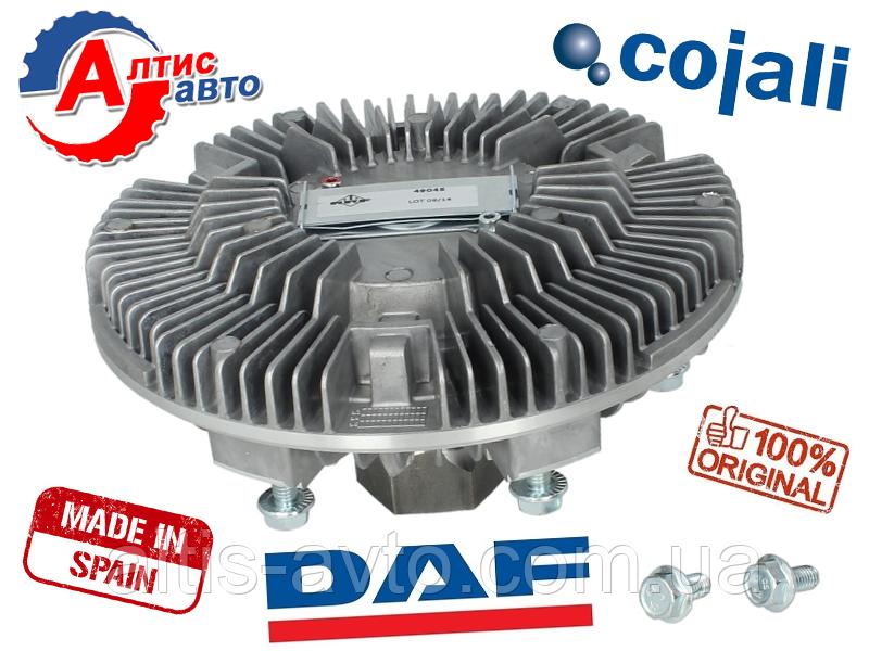 Вискомуфта DAF LF 45, 55 (205 мм, M30x2,) без вентилятора муфты APUC331, 1408555, 1402415, APUB185