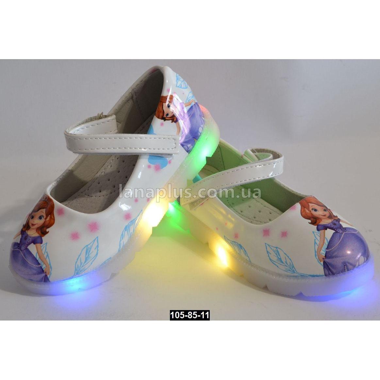 Светящиеся туфли для девочки, 28 размер (16.5 см), LED-мигалки, кожаная стелька, супинатор