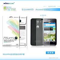 Защитная пленка Nillkin для Huawei U8812D (Ascend G302D глянцевая