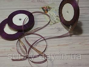 Лента парча, 6мм (22метра), цвет - сиреневый насыщенный