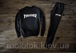 Мужской спортивный костюм Thrasher old school отличного качества Реплика