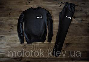 Мужской спортивный костюм Thrasher 2 old school отличного качества Реплика