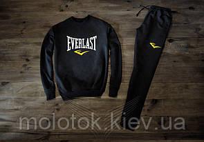 Мужской спортивный костюм Everlast old school отличного качества Реплика