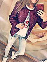Женская куртка с жемчугом