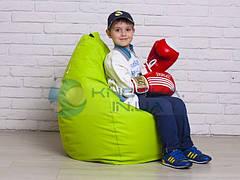 Кресло груша детская (БЕСПЛАТНАЯ ДОСТАВКА)