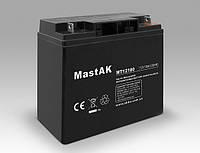 Аккумулятор MastAK MT12180(12v 18Ah)