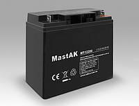 Аккумулятор MastAK MT12200(12v 20Ah)