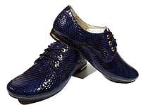 """Туфли женские комфорт натуральная лаковая кожа """"рептилия"""" синие  на шнуровке (42)"""