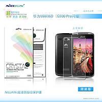 Защитная пленка Nillkin для Huawei U8836D (Ascend G500 Pro) глянцевая