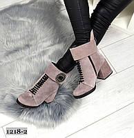 Демисезонные замшевые светлые ботинки на широком каблуке, фото 1