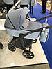 Детская универсальная коляска 2 в 1 Riko Marla 02 Niagara, фото 3