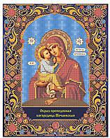 """Схема для частичной зашивки бисером-Икона Божией Матери """"Почаевская"""""""