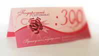 Изготовление и печать сертификатов Харьков